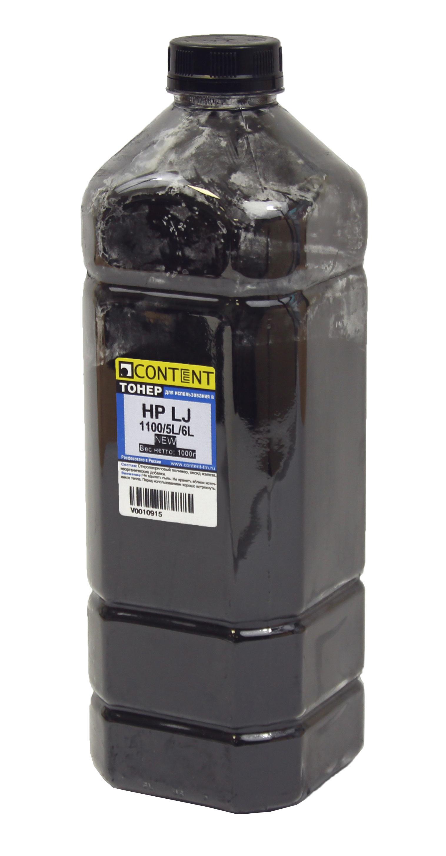 Тонер Content для HP LJ 1100/5L/6L, Bk, 1 кг, канистра