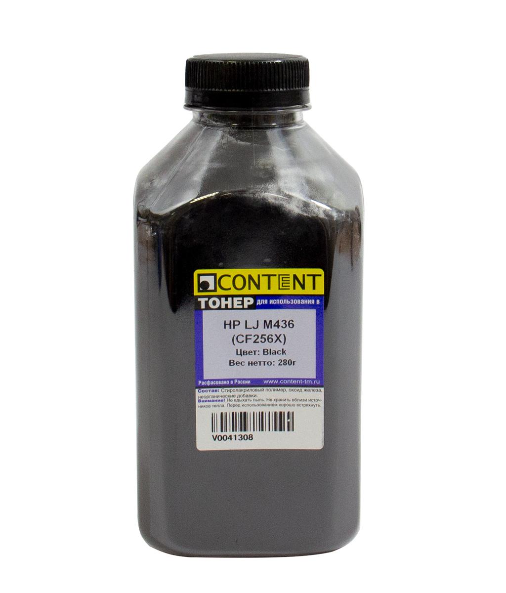 Тонер Content для НP LJ М436 (CF256X), Bk, 280 г, банка