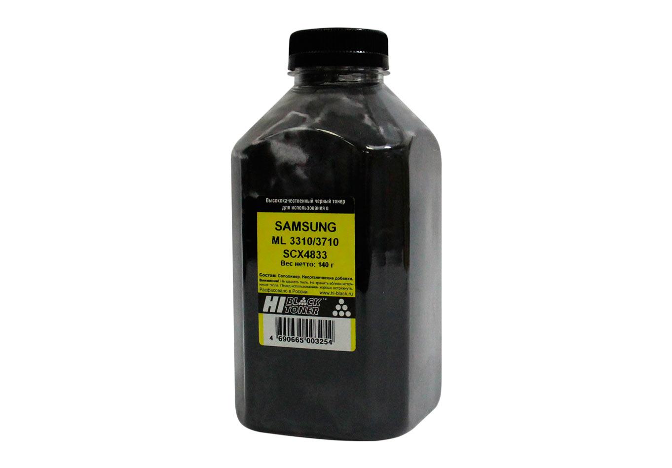 Тонер Hi-Black для Samsung ML-3310/3710/SCX-4833, Bk, 140 г, банка