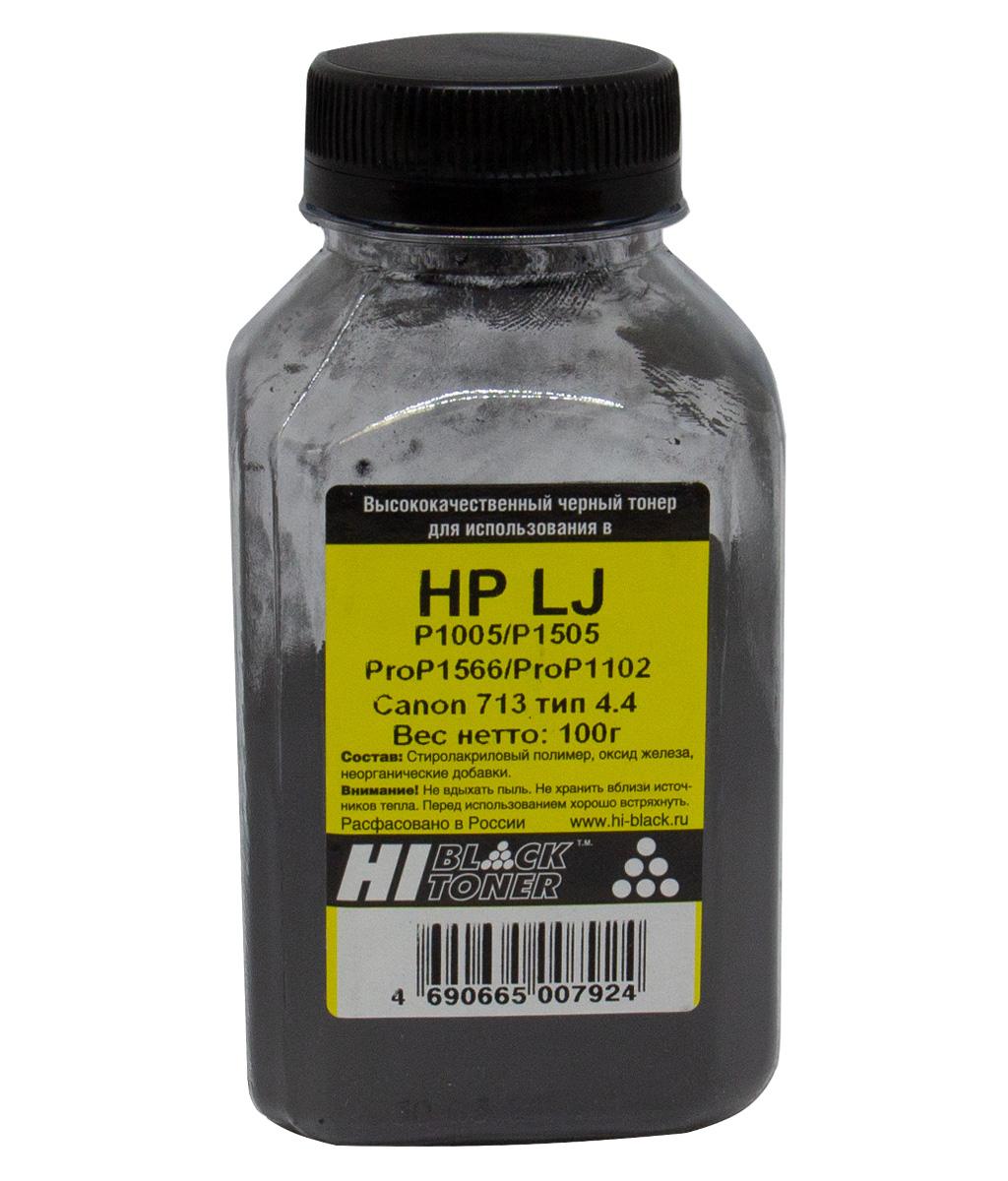 Тонер Hi-Black для HP LJ P1005/P1505/ProP1566/ProP1102/Canon713, Тип 4.4, Bk, 100 г, банка