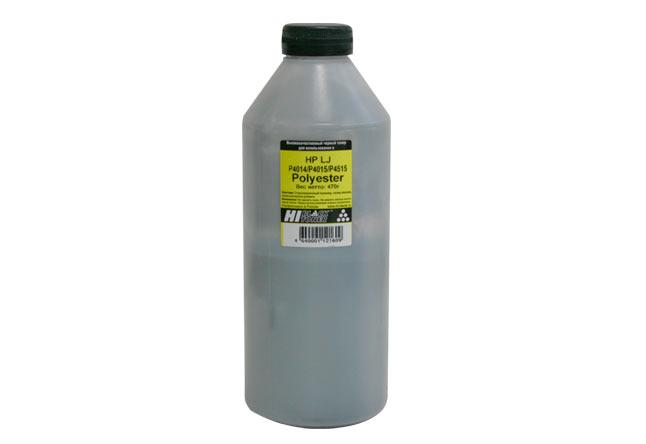 Тонер Hi-Black для HP LJ P4014/P4015/P4515, Polyester, Bk, 470 г, канистра