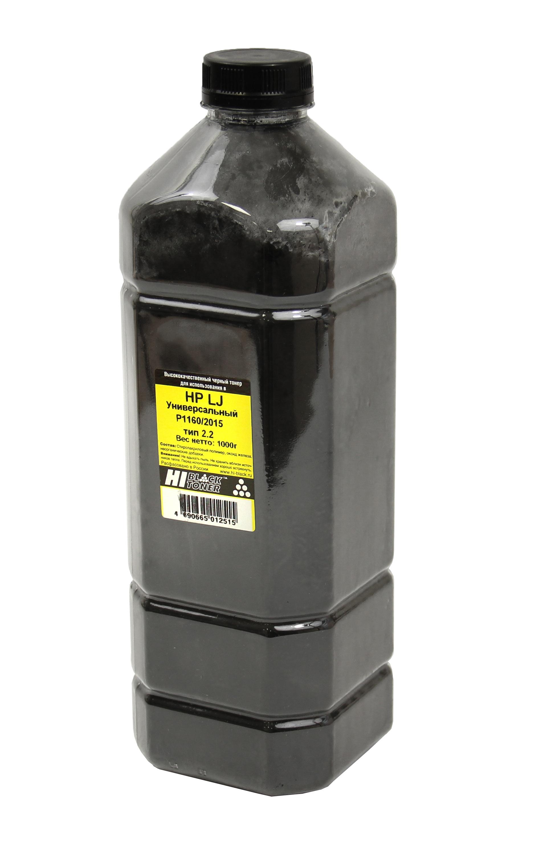 Тонер Hi-Black Универсальный для HP LJ P1160/P2015, Тип 2.2, Bk, 1 кг, канистра