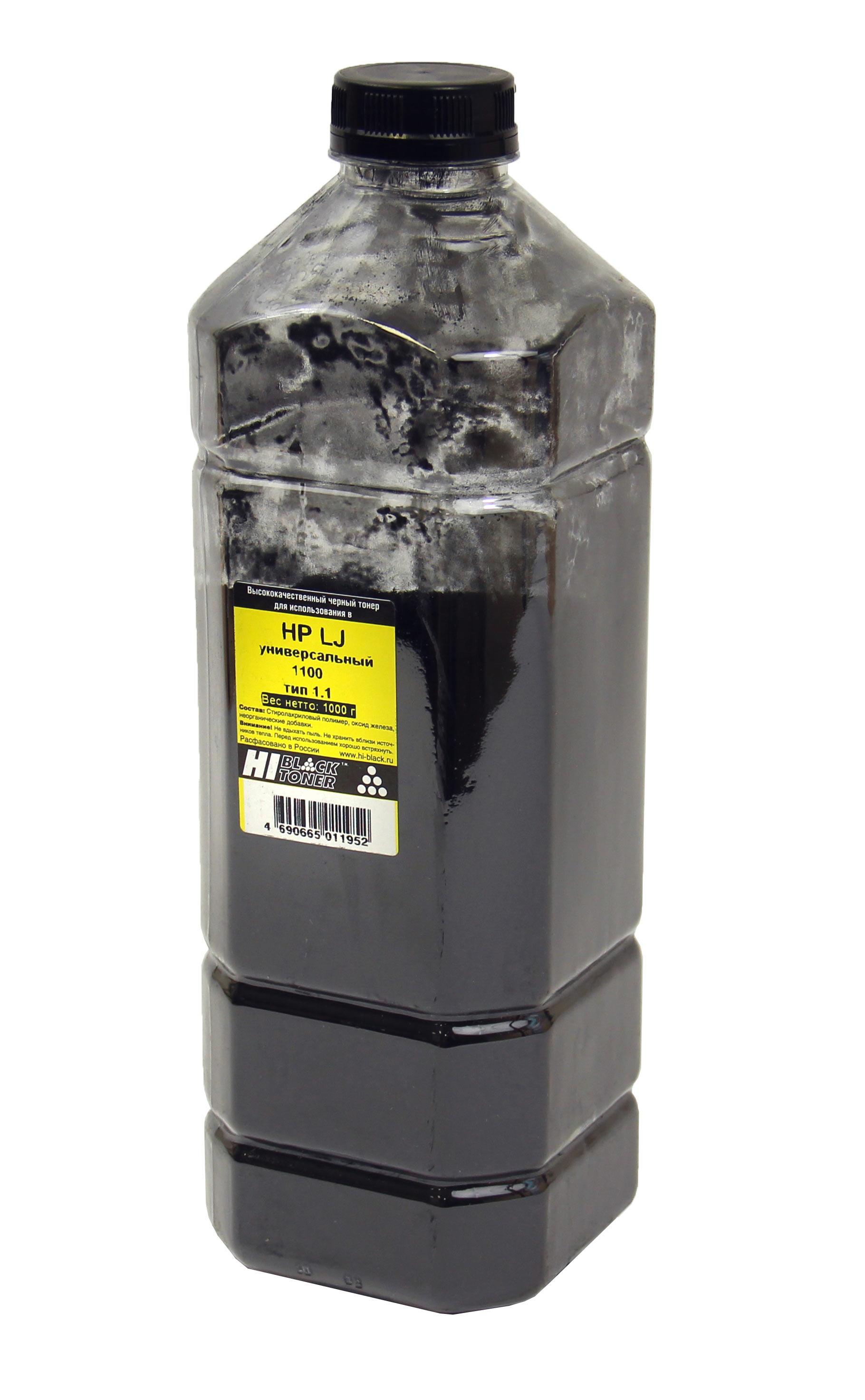 Тонер Hi-Black Универсальный для HP LJ 1100, Тип 1.1, Bk, 1 кг, канистра