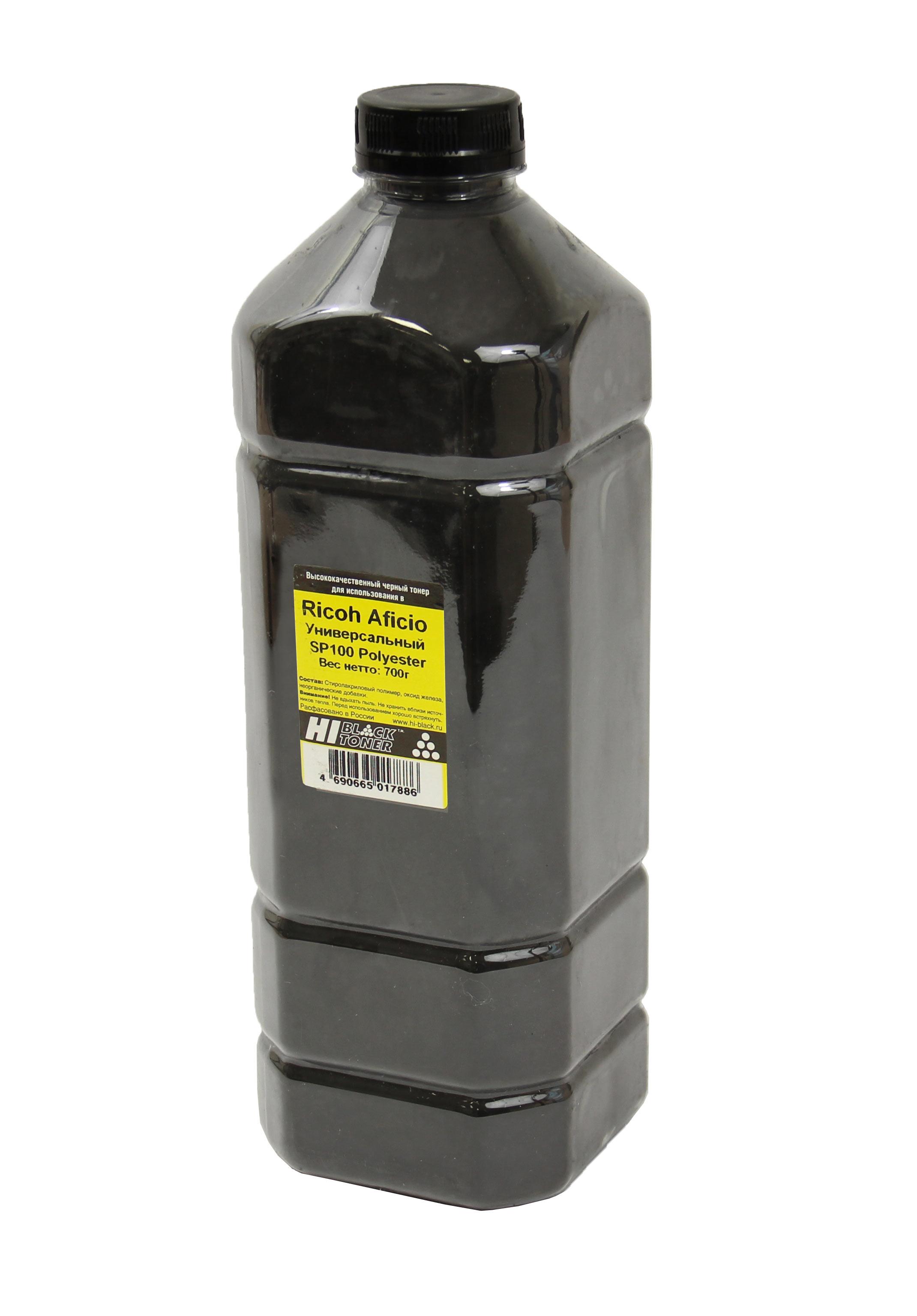 Тонер Hi-Black Универсальный для Ricoh Aficio SP 100, Polyester, Bk, 700 г, канистра