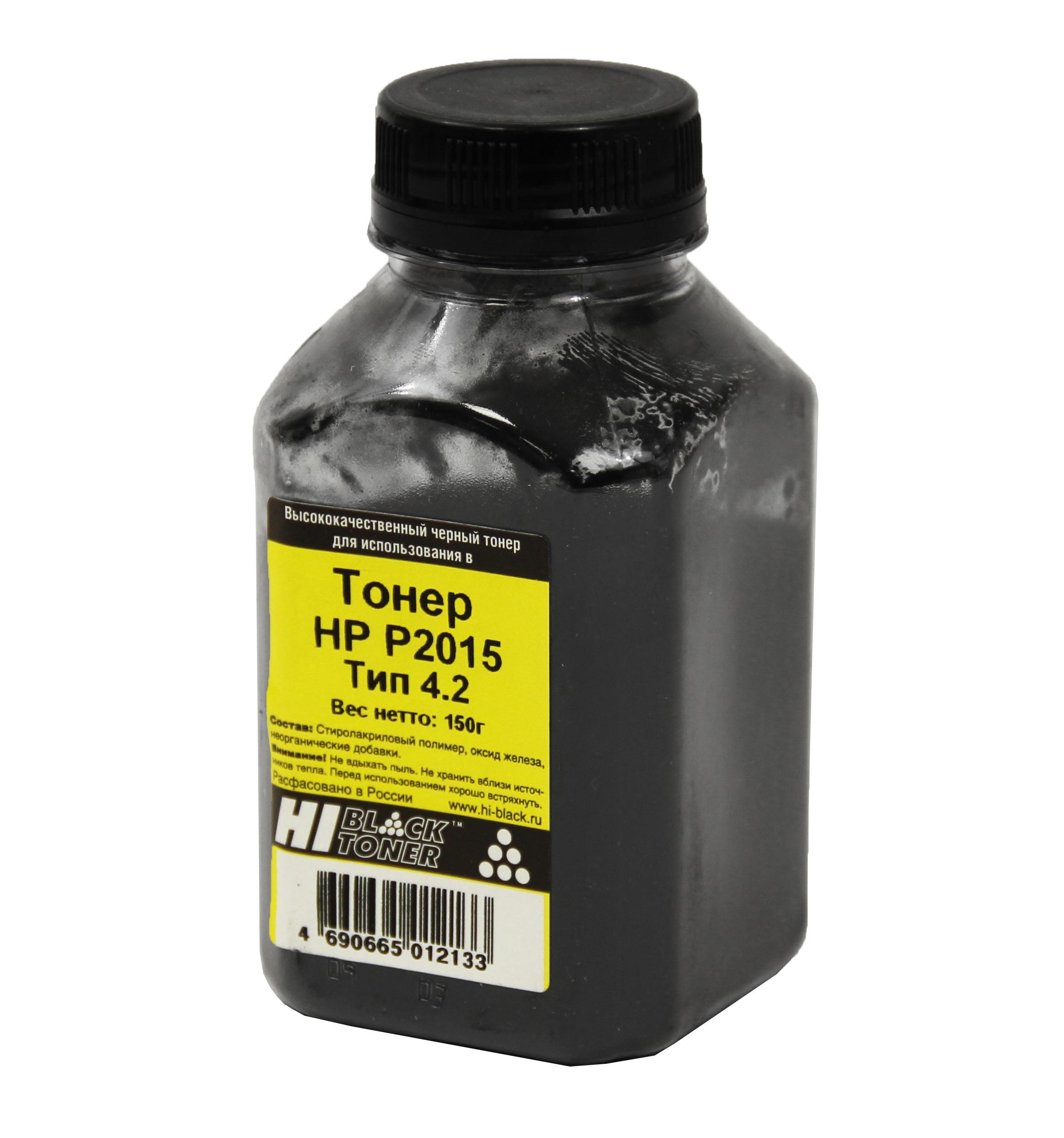 Тонер Hi-Black для HP LJ P2015, Тип 4.2, Bk, 150 г, банка
