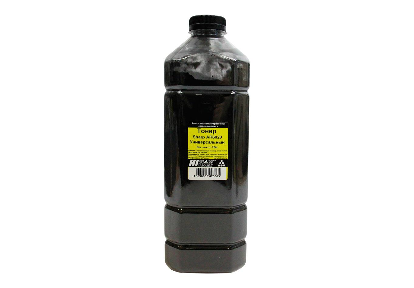 Тонер Hi-Black Универсальный для Sharp AR-6020, Bk, 700 г, канистра