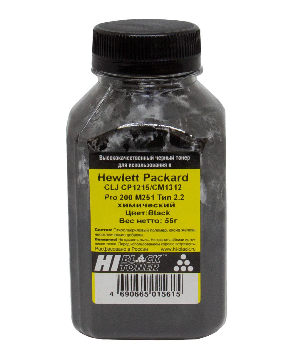 Тонер Hi-Black для HP CLJ CP1215/CM1312/Pro 200 M251, Химический, Тип 2.2, Bk, 55 г, банка