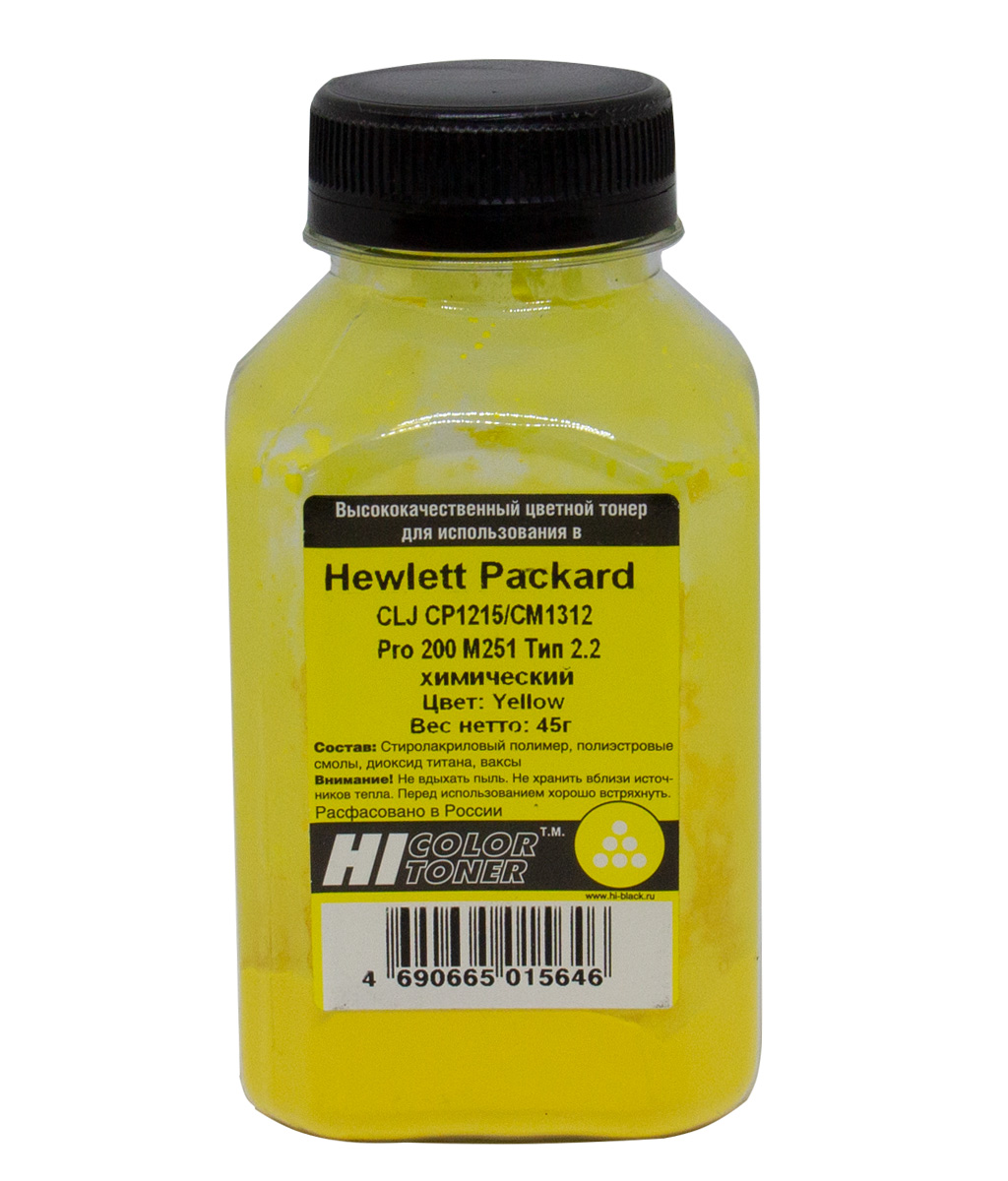 Тонер Hi-Black для HP CLJ CP1215/CM1312/Pro 200 M251, Химический, Тип 2.2, Y, 45 г, банка