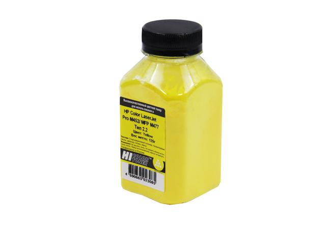 Тонер Hi-Black для HP CLJ Pro M452/MFP M477, Химический, Тип 2.2, Y, 125 г, банка