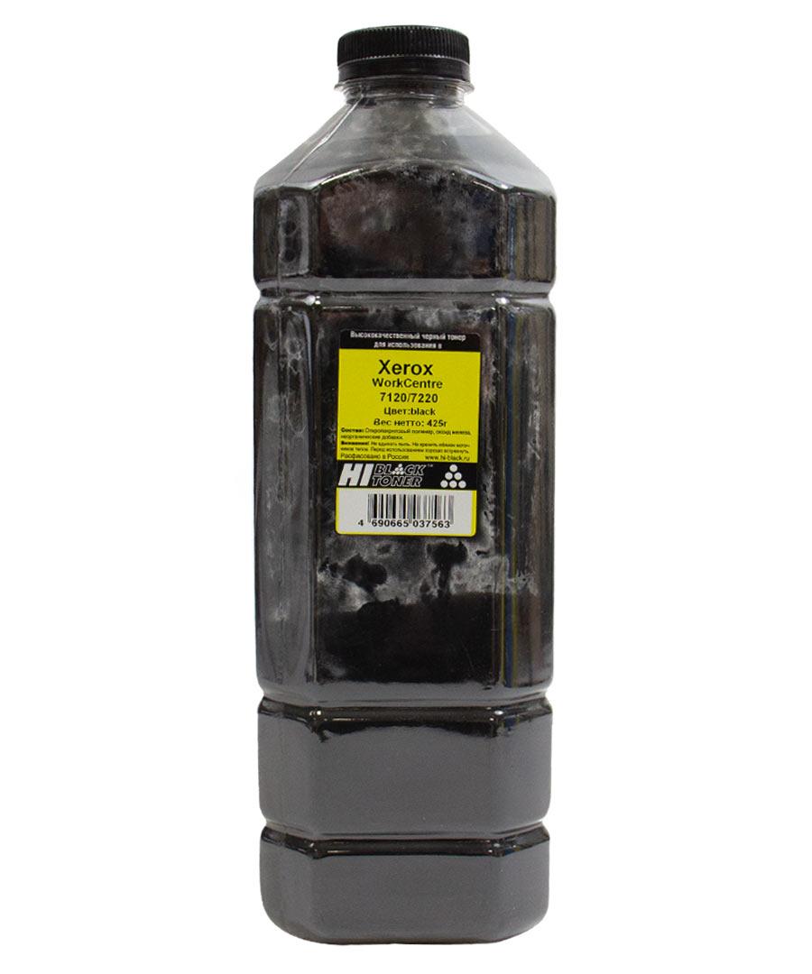 Тонер Hi-Black для Xerox WorkCentre 7120/7220, Bk, 425 г, банка
