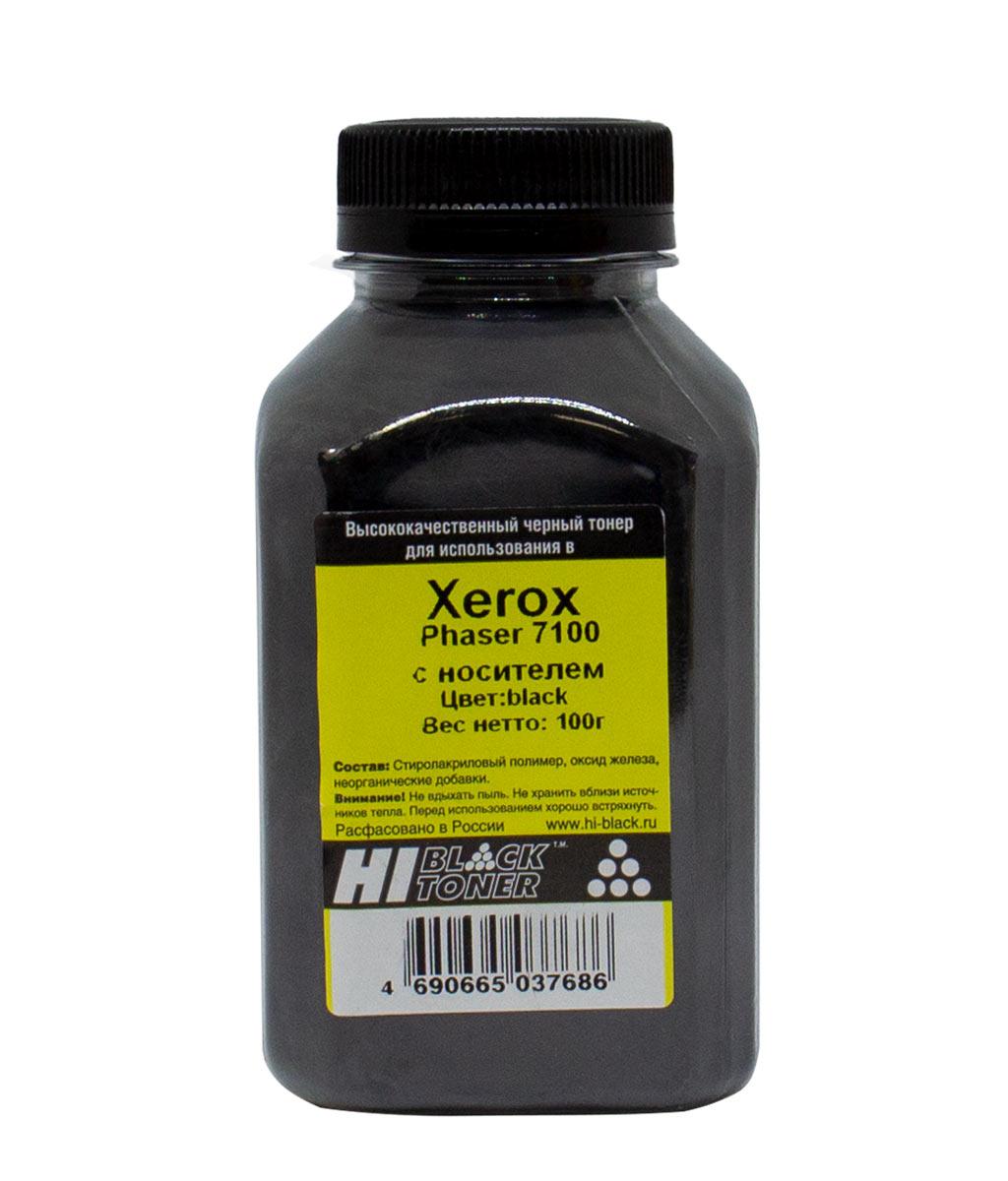 Тонер Hi-Black с носителем для Xerox Phaser 7100, Bk, 100 г, банка