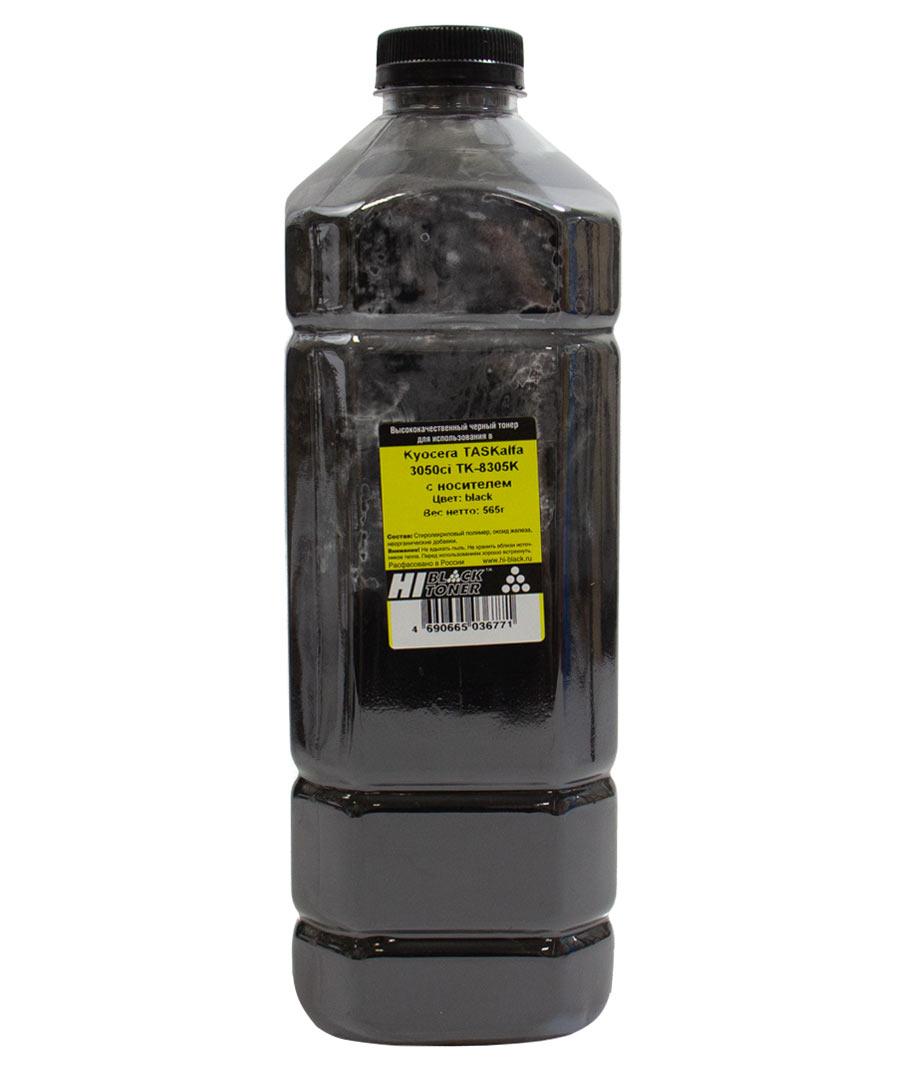 Тонер Hi-Black с носителем для KYOCERA TASKalfa 3050ci (TK-8305K), Bk, 565 г, канистра