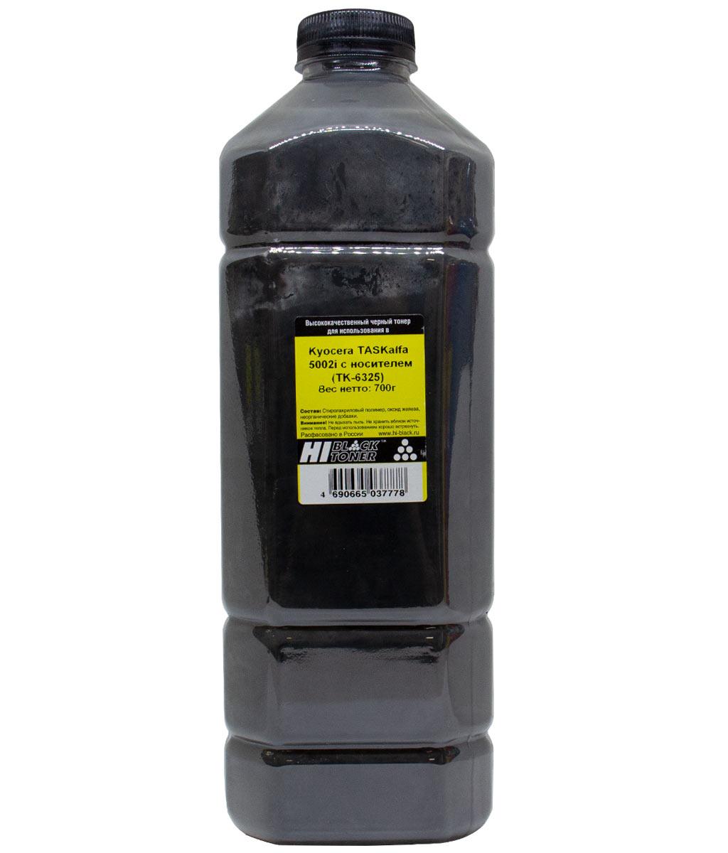 Тонер Hi-Black с носителем для KYOCERA TASKalfa 5002i (TK-6325), 700 г, канистра