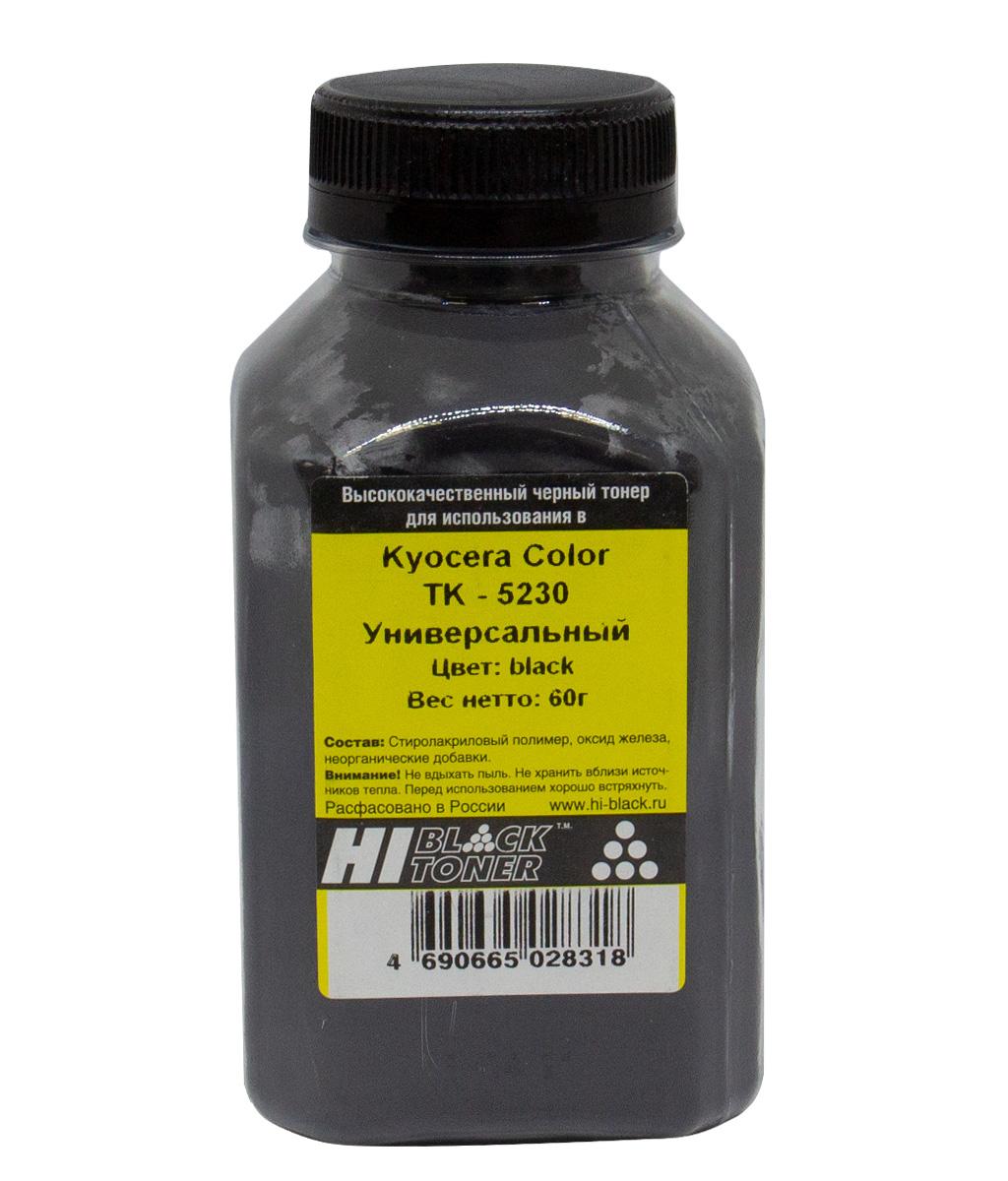 Тонер Hi-Black для Kyocera Color TK-5230K, Bk, 60 г, банка