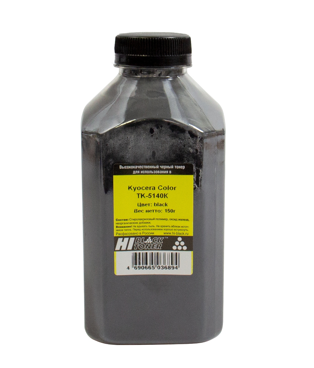 Тонер Hi-Black для Kyocera Color TK-5140K, Bk, 150 г, банка