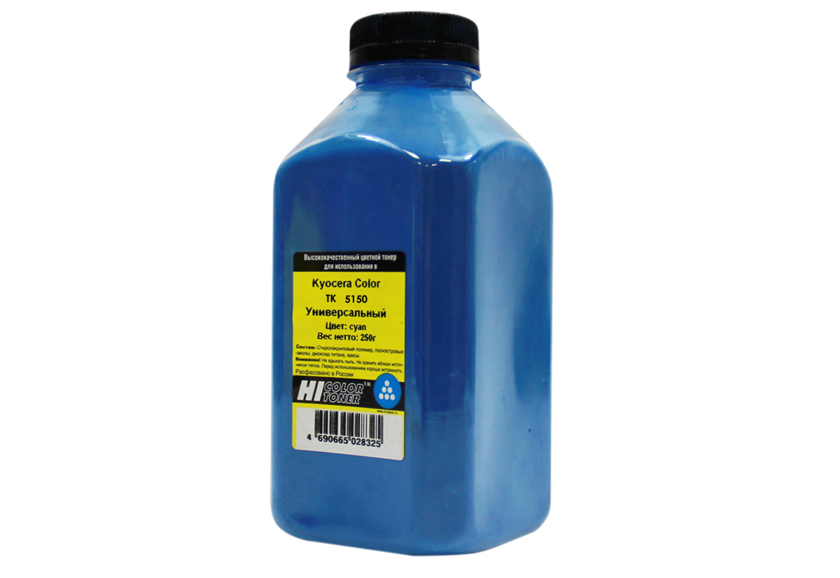 Тонер Hi-Black Универсальный для Kyocera Color TK-5150, С, 250 г, банка