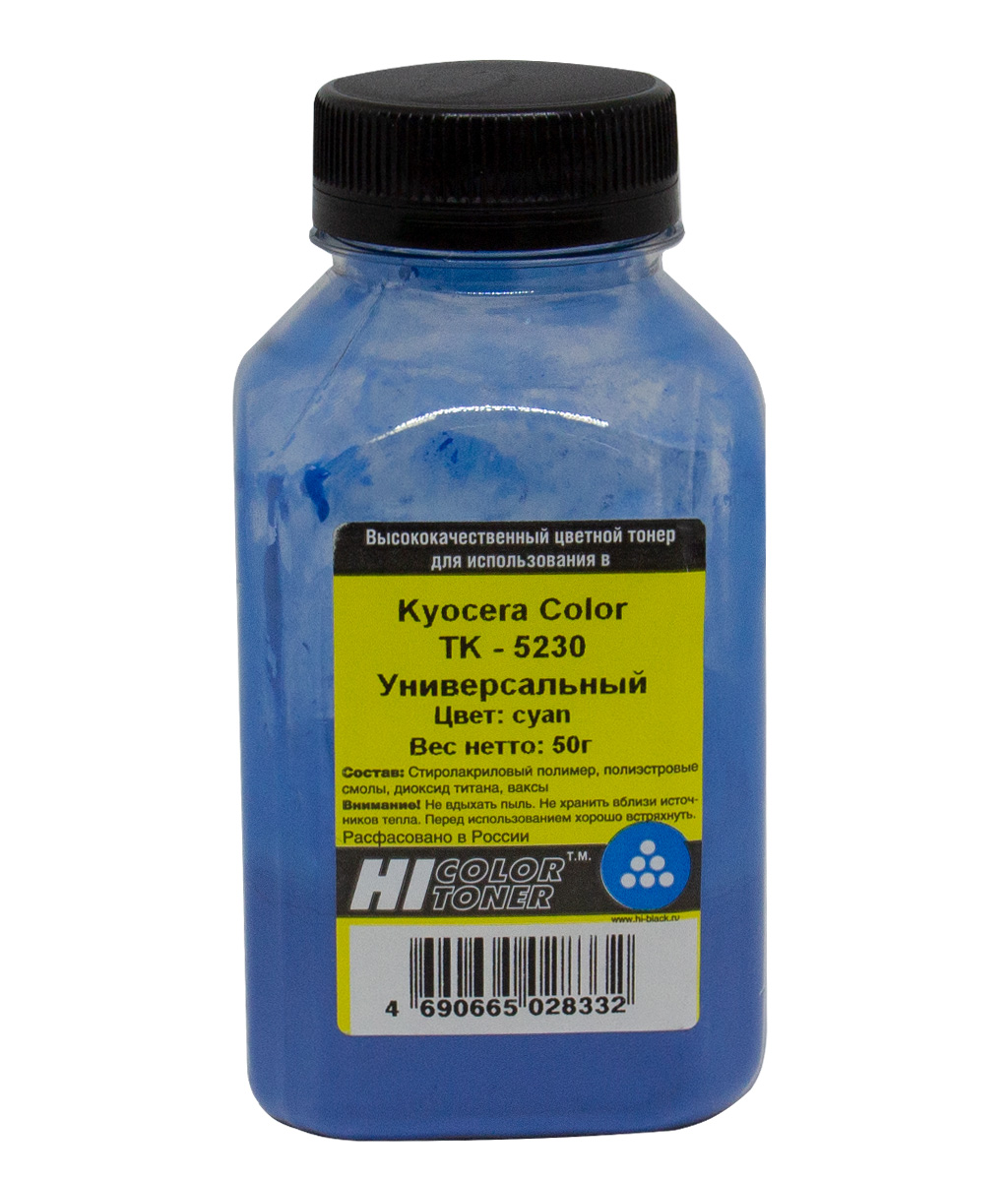 Тонер Hi-Black для Kyocera Color TK-5230C, С, 50 г, банка