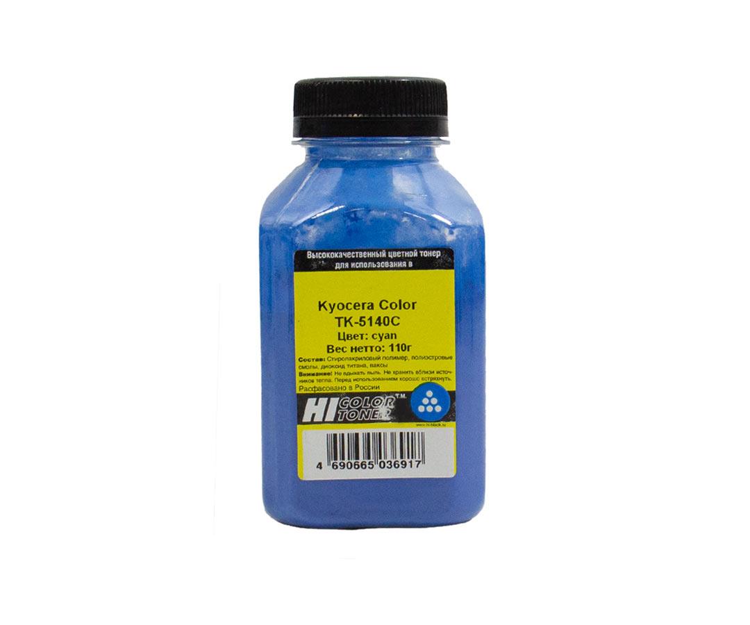 Тонер Hi-Black для Kyocera Color TK-5140C, C, 110 г, банка