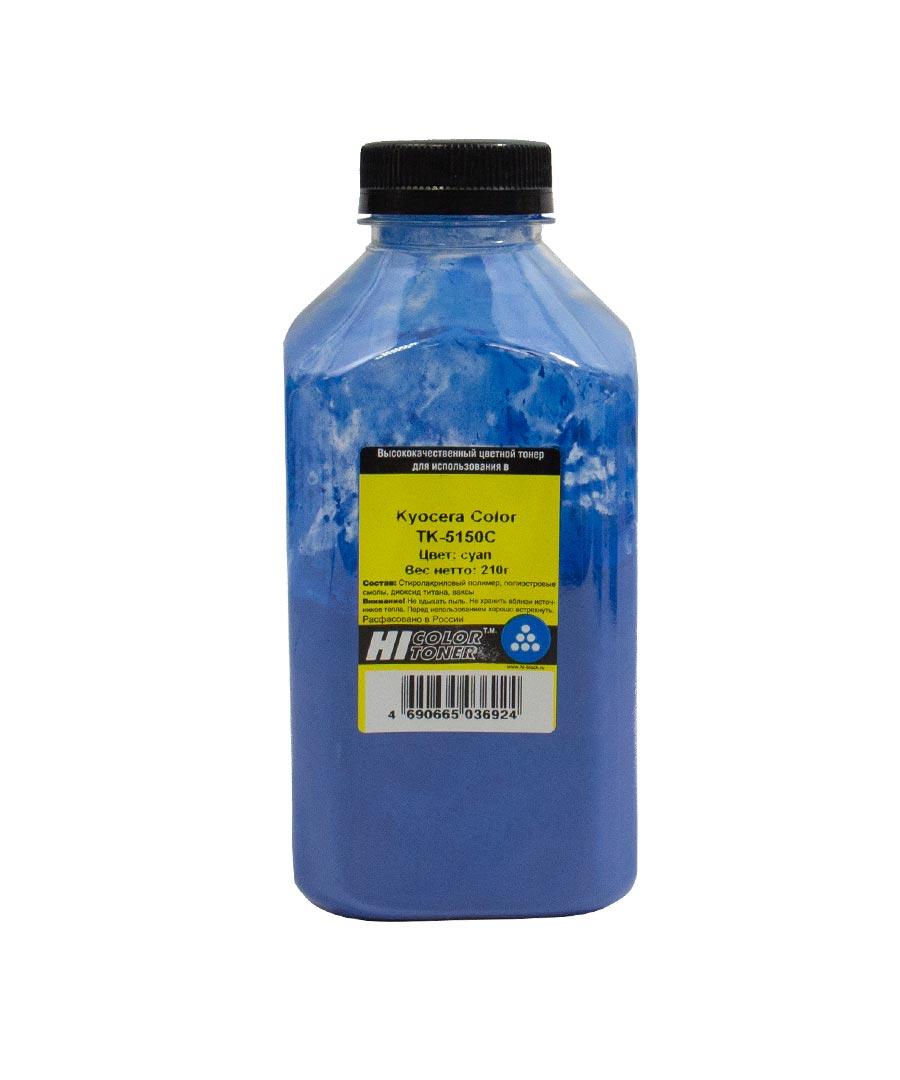 Тонер Hi-Black для Kyocera Color TK-5150C, C, 210 г, банка