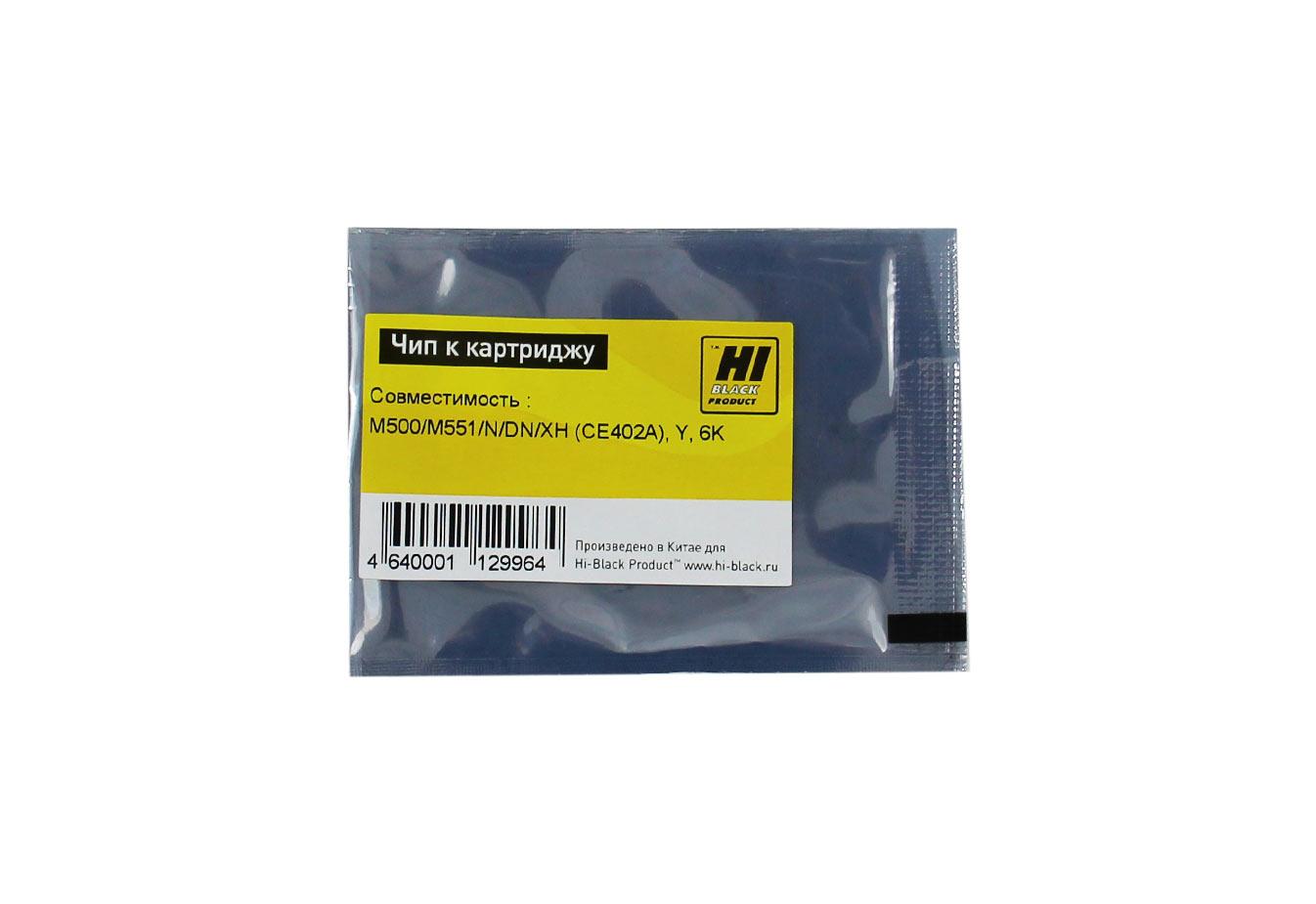 Чип Hi-Black к картриджу HP CLJ Enterprise M500/M551/N/DN/XH (CE400A), Bk, 5,5K