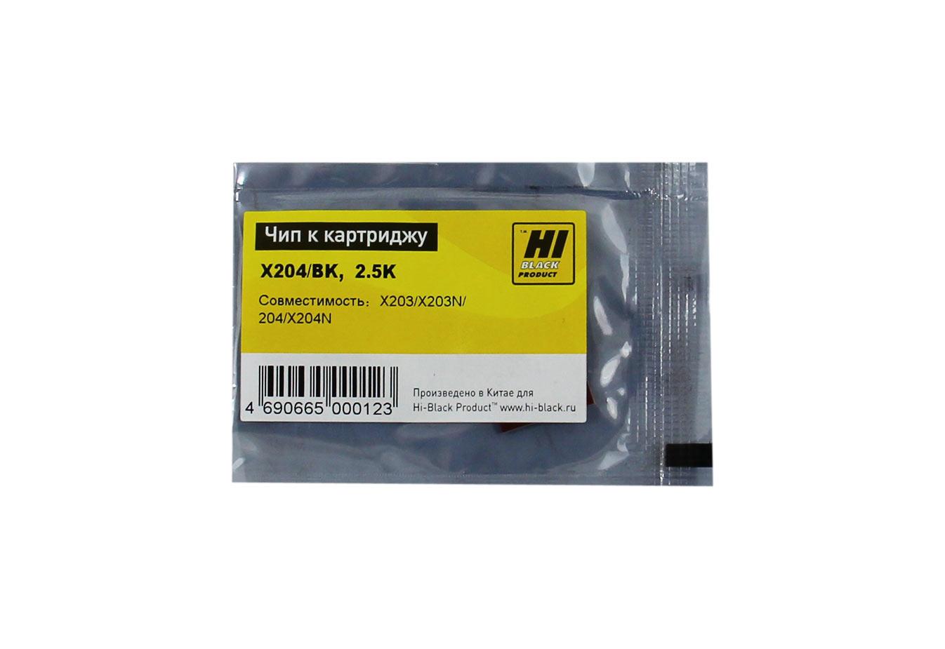 Чип Hi-Black к картриджу Lexmark X203/204 (X203A11G), Bk, 2,5K