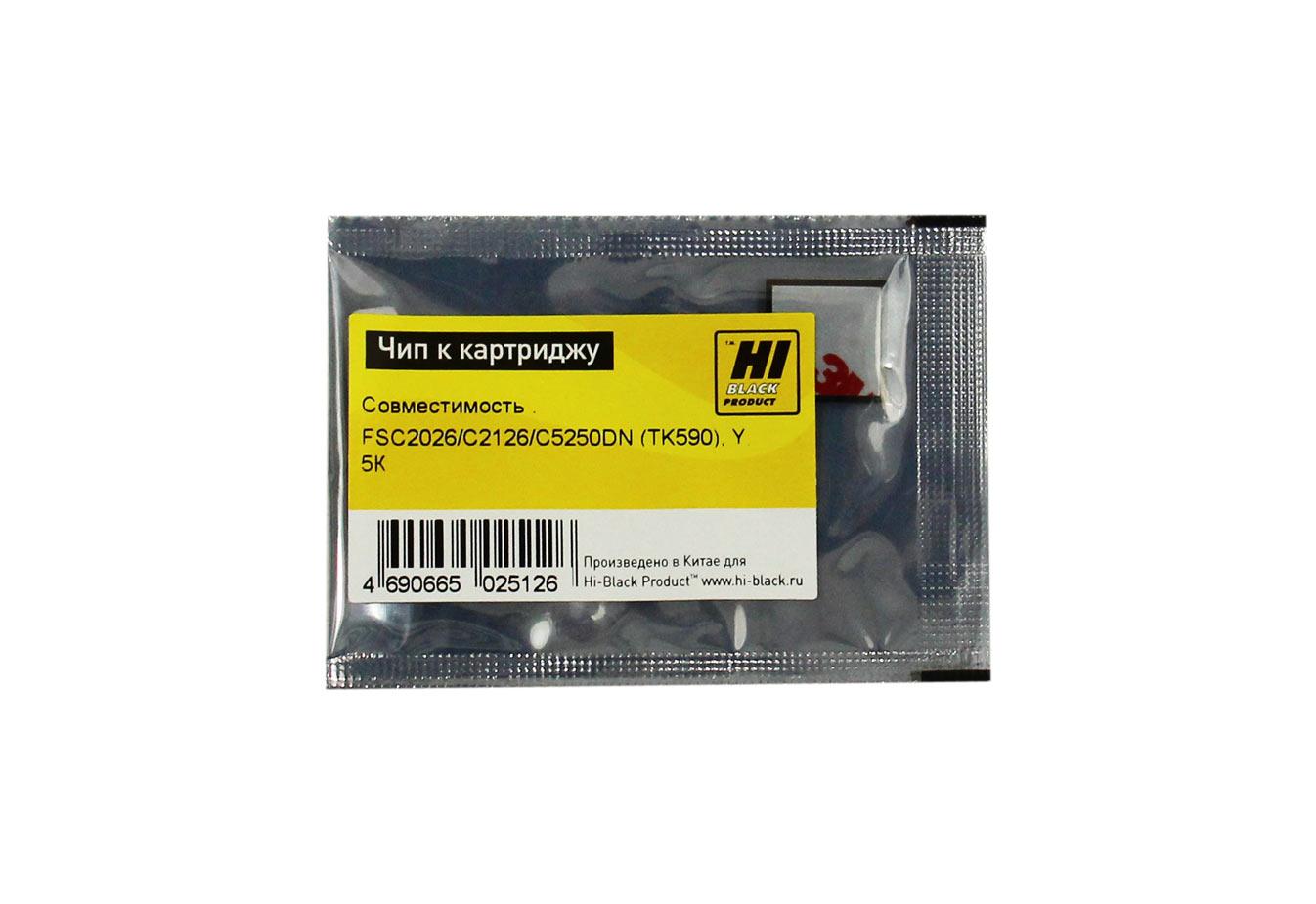 Чип Hi-Black к картриджу Kyocera FS-C2026/C2126MFP/C5250DN (TK-590), Y, 5К
