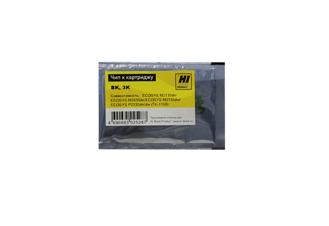 Чип Hi-Black к картриджу Kyocera ECOSYS M2135dn/M2635dn/M2735dw/P2235 (TK-1150), Bk, 3K