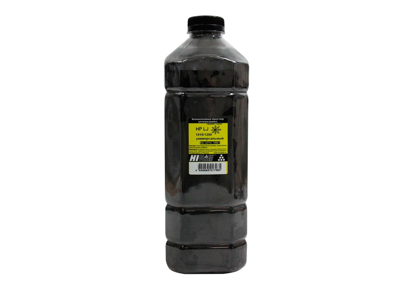 Тонер Hi-Black Универсальный для HP LJ 1010/1200, Зимняя серия, Bk, 1 кг, канистра