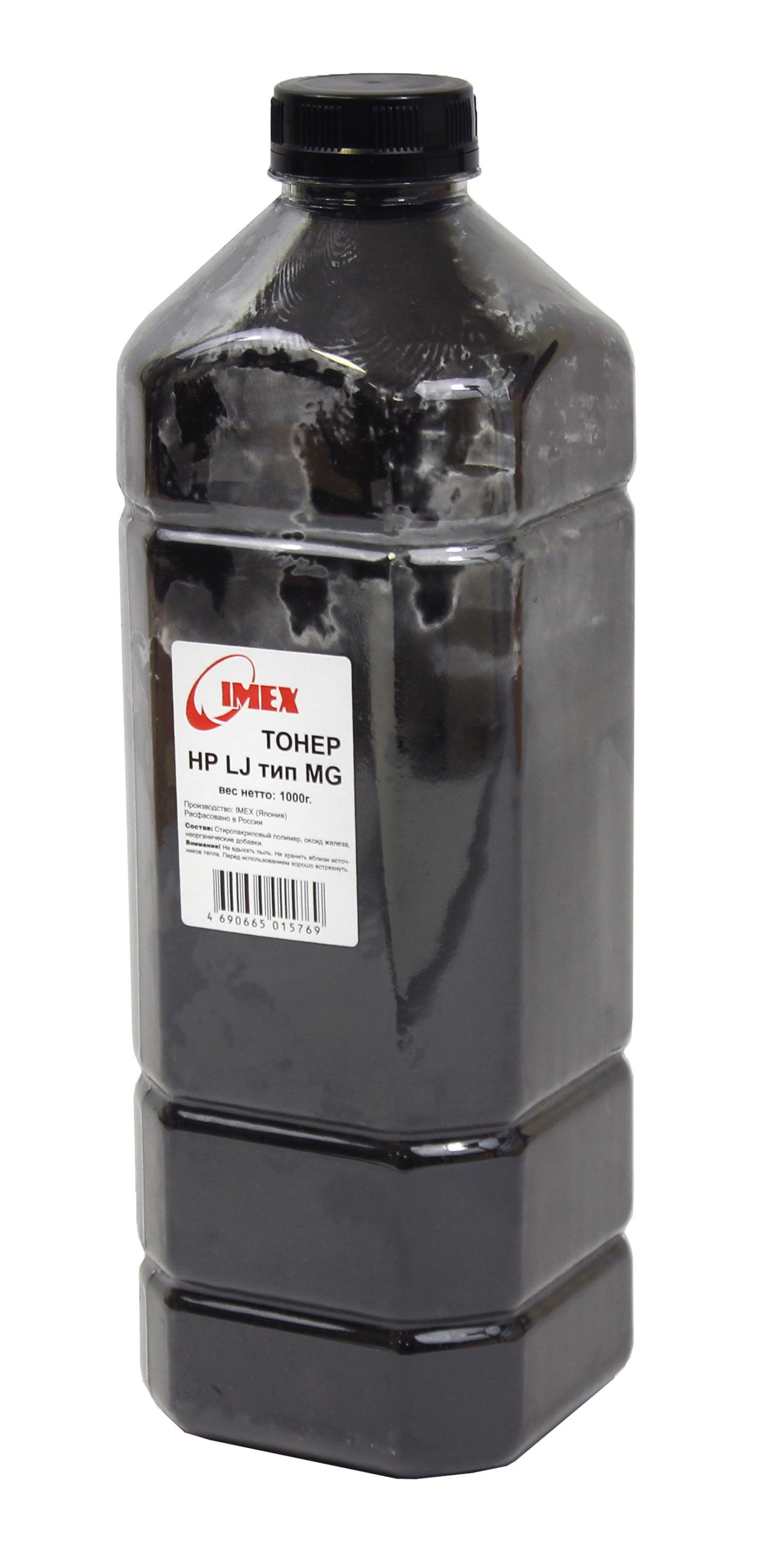 Тонер Imex для HP LJ, Тип MG (фасовка Россия) Bk, 1 кг, канистра