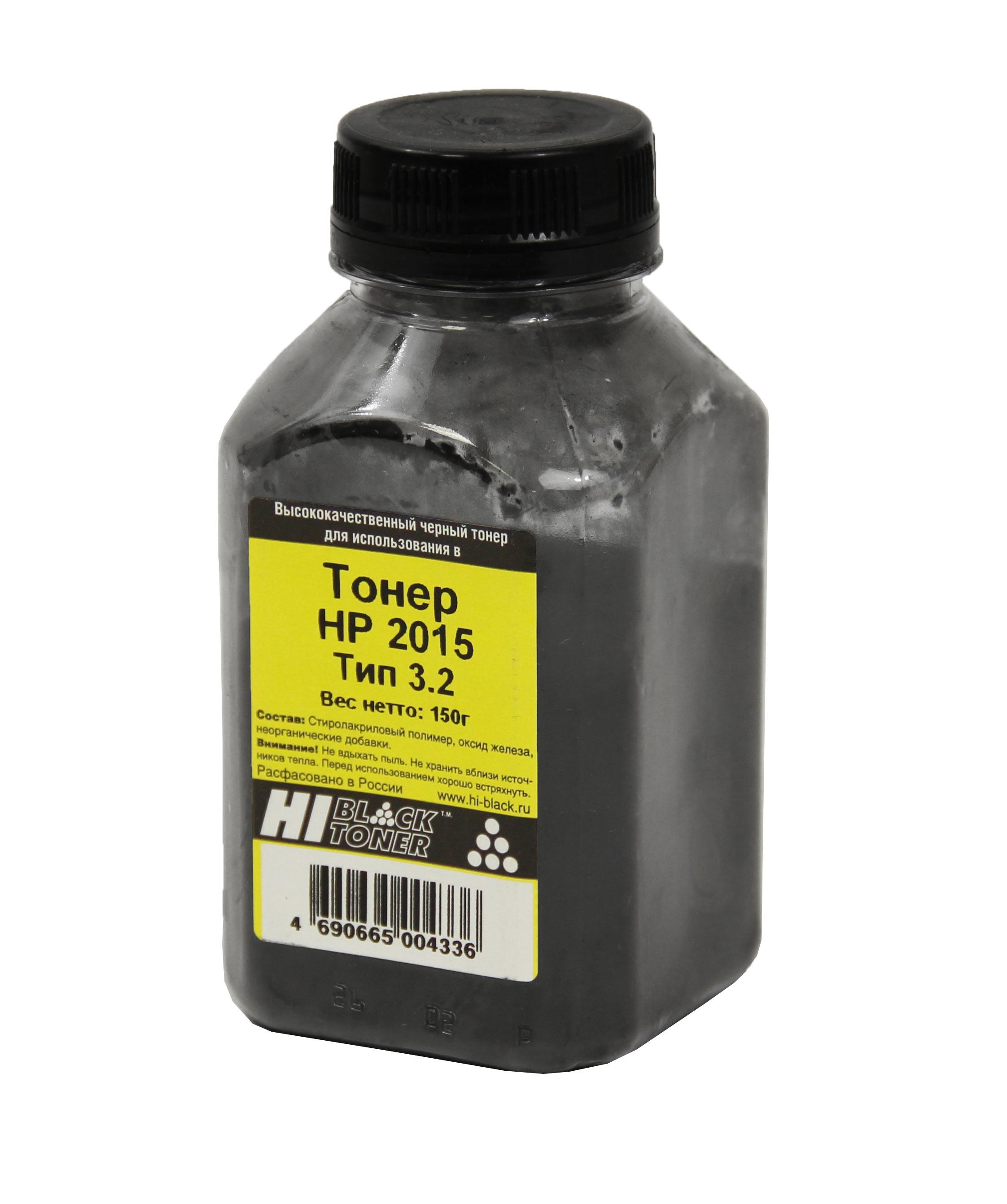 Тонер Hi-Black для HP LJ P2015, Тип 3.2, Bk, 150 г, банка