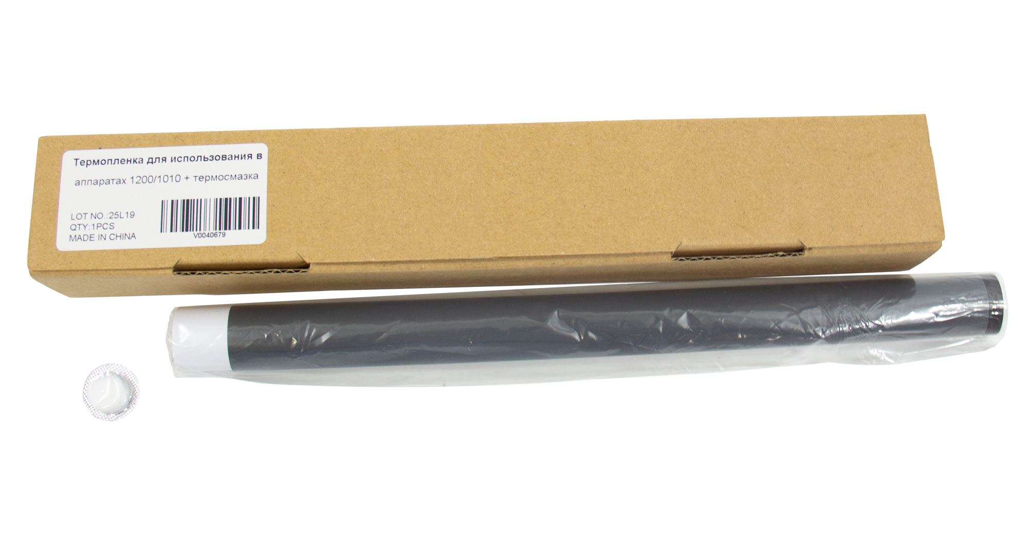 Термопленка HP LJ 1200/1000 + смазка (совм.)