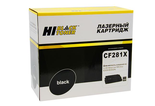 Картридж Hi-Black (HB-CF281X) для HP LJ Enterprise M630z/630H/630DN, 25K